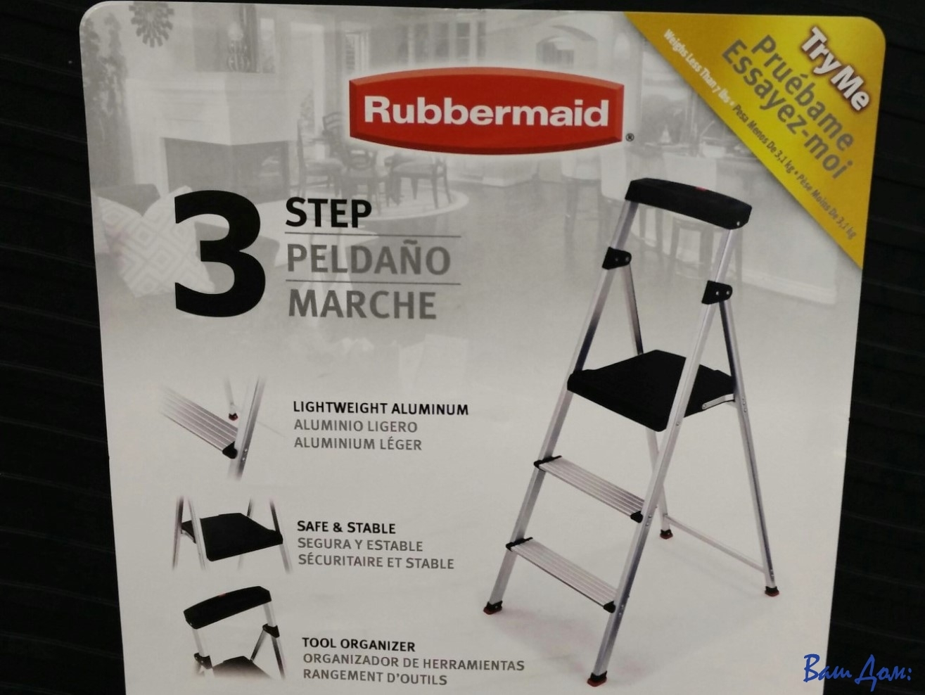 Стремянка для дома Ladder for home (3)