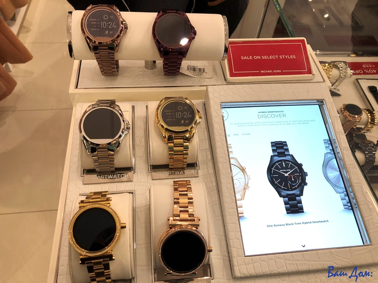 Get connected style with michael kors' customizable smartwatches, connecting style and technology.