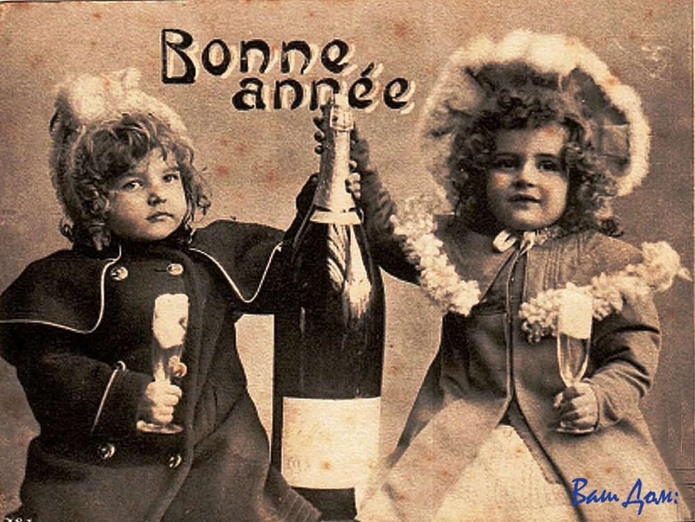 Французская новогодняя открытка